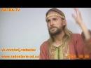 ИВАН ЦАРЕВИЧ и АРИЙ РАдаСлав СОКРОВЕННЫЕ ОСНОВЫ СЛАВЯНСКОЙ ТРАДИЦИИ