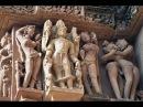 Тайна храма любви Кхаджурахо