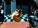Кот, который умел петь 1988, Союзмультфильм