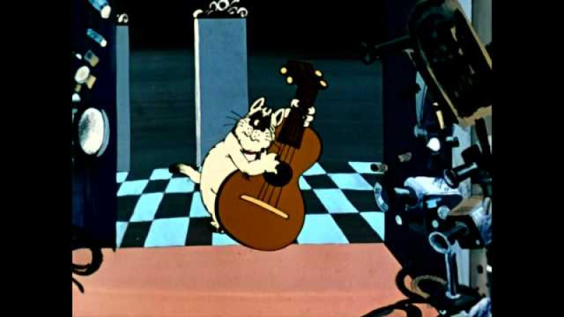 Кот, который умел петь (1988, Союзмультфильм)