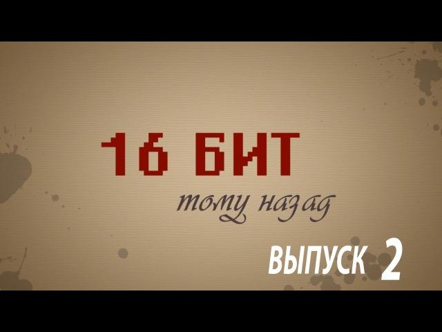 16 бит тому назад - История брэнда ARM