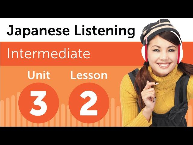 Japanese Listening Comprehension - Delivering a Sales Report in Japanese