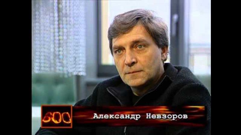 600 секунд Документальный фильм Андрей Калитин 2007 смотреть онлайн без регистрации