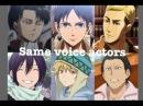【声優】進撃の巨人&ノラガミLevi,Eren,Erwin and Yato,Yukine,Daikoku are same voice actors