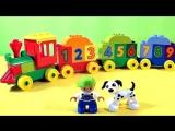 Конструктор Лего   поезд с цифрами. Lego Duplo Number Train