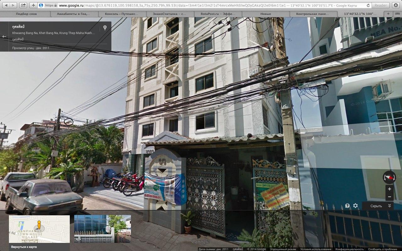 супердешевые квартиры в бангкоке