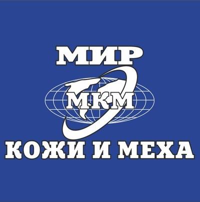 fea901808 Интернет-магазин «Мир кожи и меха» | ВКонтакте