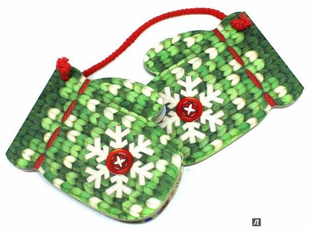 www.labirint.ru/souvenir/507958/?p=7207