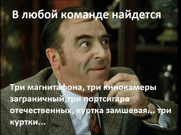 У меня нет и никогда не было двух квартир, - Касько - Цензор.НЕТ 9098