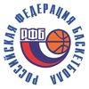 "Баскетбольная команда ""Россия"""