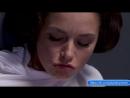 Принцесса Лея из Звездных Воинов возбуждается теребя клитор а потом приникает губами к члену Дарт Вейдера (Порно Минет)