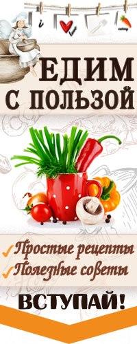 Рецепт приготовления форели дома