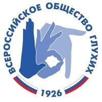 """Логотип Бурятское региональное отделение ОООИ """"Всероссий"""