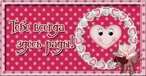 http://cs622629.vk.me/v622629575/2f0a4/WzaerF5FbXA.jpg