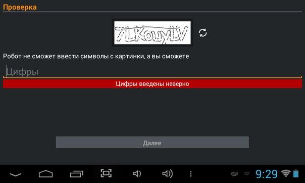Яндекс Сторе Для Компьютера Для Виндовс - фото 7