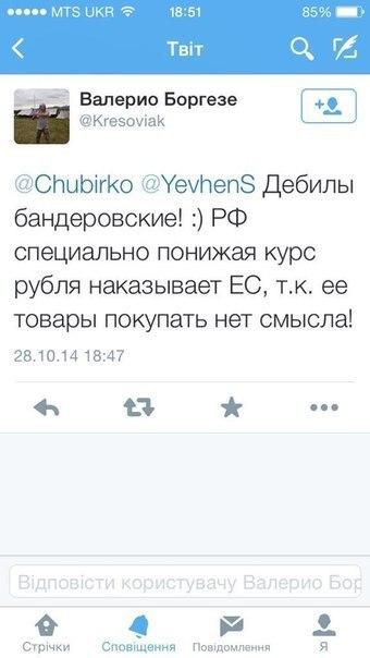 """Эттингер надеется, что сегодня состоится """"последняя трехсторонняя встреча"""" Украины, ЕС и России - Цензор.НЕТ 9724"""