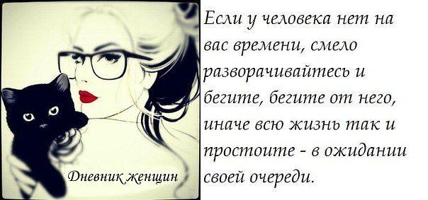 http://cs622629.vk.me/v622629687/4c814/qA-e2Fah1pw.jpg