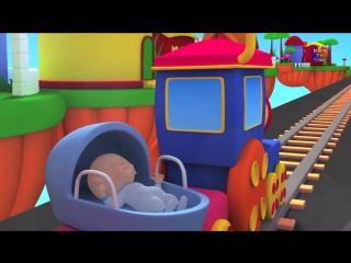 Паровозик Боб – Колеса паровоза - Bob, The Train - Wheels on the Train (Russian)