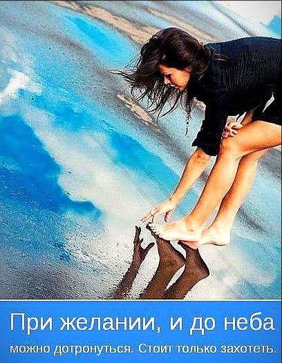 https://pp.vk.me/c622629/v622629815/497c6/fymbJ-iJpGA.jpg