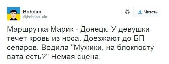 На рассмотрении Европейского суда по правам человека уже более 160 дел по Донбассу и Крыму - Цензор.НЕТ 3753