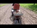 Картофелесажалка с адаптером