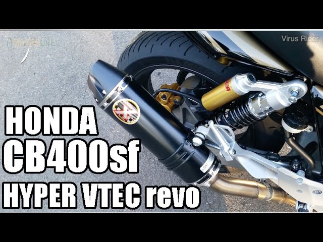 Honda CB400 Exhaust Sound | Ride By | VTEC | REVO