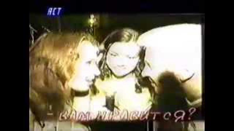 Группа Валдай - Девочка -тинейджер (качественный звук)