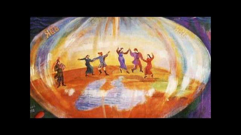 Боги Покровители Славян и Ариев Bogowie Słowian