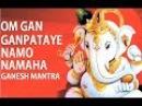 Om Gan Ganpataye Namo Namah Ganesh Mantra By Kartiki Gaikwad I Ganesh Mantra