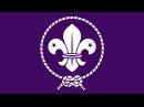 Chevaliers de la Table Ronde • Chants scouts