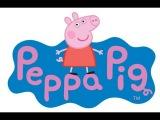 #Свинка_Пеппа - Игровые наборы