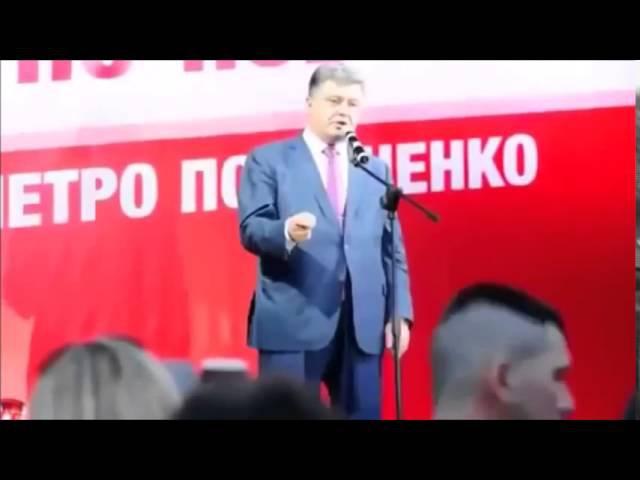 Предвыборное обещание Порошенко платить добровольцу армии Украины 1000 гривен в день