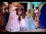Детский праздник в Крыму. Золушка. +7 (978) 836 65 61