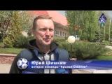 Юрий Шишкин Чемпионат мира - грандиозное событие для Самары -