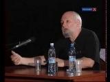Кама Гинкас и Сергей Женовач в Международной театральной школе СТД. Мастер-класс.