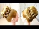 Пучок из волос на средние волосы. Плетение волос. Видео урок 4 Easy messy hair bun