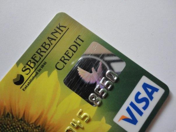 Цена банковская visa Дубна карта electron
