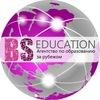 Образование за рубежом с BS Education