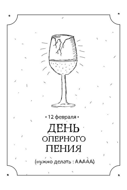Мар'яна Рибка   Львов