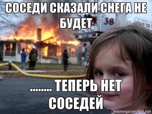 """отдыха """"Якутские горы"""""""