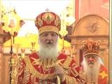 Проповедь Патриарха в день Усекновения главы Иоанна Предтечи