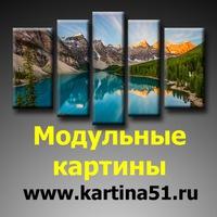 kartina51