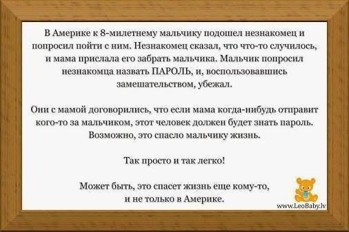 Доска бесплатных объявлений Новосибирск - КупиПродай