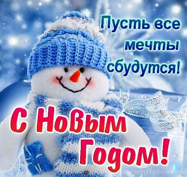 Фото №348534347 со страницы Ирины Весниной