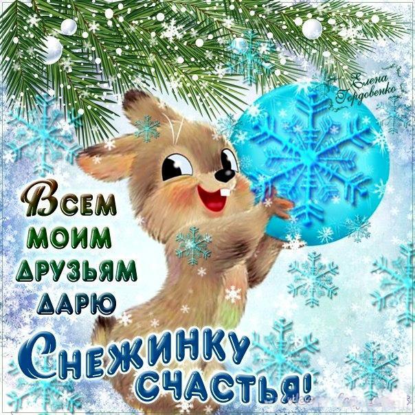 Фото №348564187 со страницы Евгения Смольякова