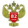 Недвижимость в Крыму и Севастополе