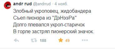 США ожидают, что МВФ и Всемирный Банк увеличат финансовую поддержку Украины, - Нуланд - Цензор.НЕТ 298