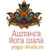 Йога центр Аштанга йога шала