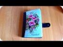Мой личный дневник №9 (2 часть)| Новости по поводу конкурса в конце видео