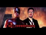 Nostalgia Critic - Daredevil (озвучка ДжоШизо)